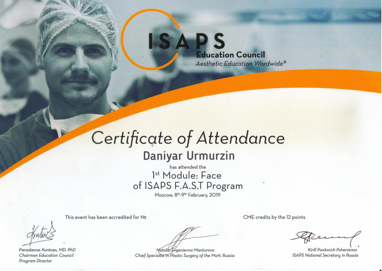 ISAPS. 1-st module: face. 2019
