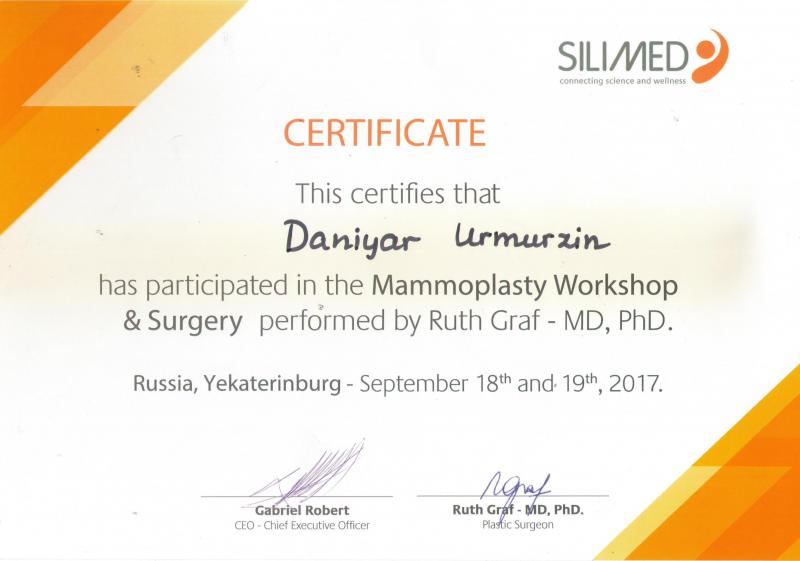 Mammoplasty Workshop and Surgery performed by Ruth Graf. Екатеринбург, 2017.