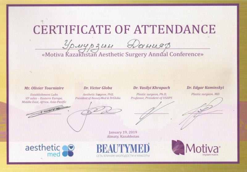 Motiva Kazakhstan Aesthetic Surgery Annual Conference. Almaty, 2019/