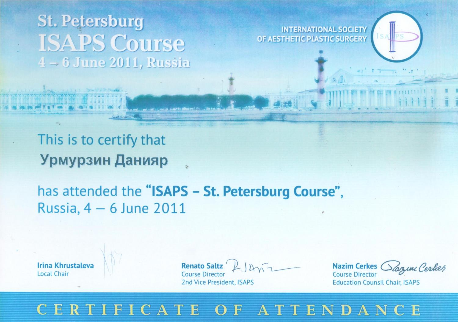 ISAPS - St.Petersburg Course. Russia, 2011.