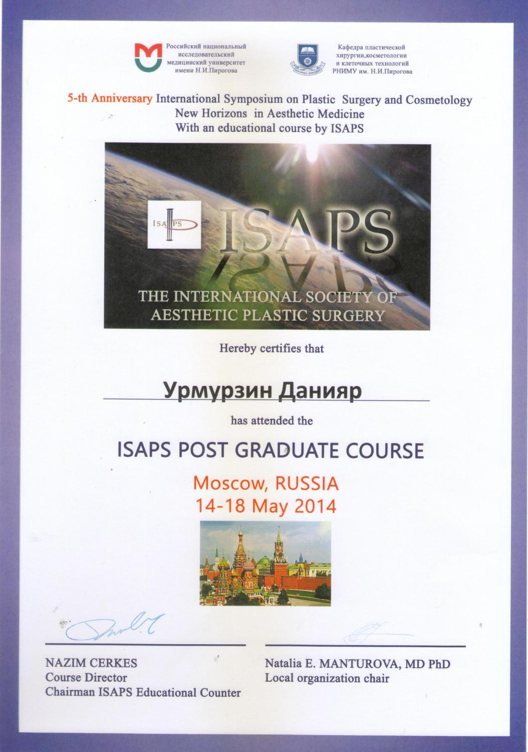 ISAPS. Post Graduate course. Moscow, 2014.